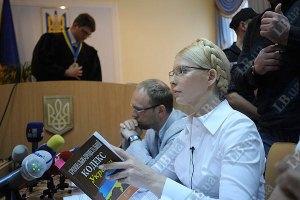 Адвокат Тимошенко заявил отвод Кирееву