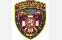 Военная прокуратура открыла уголовное дело против командования бывшей 51-й ОМБР