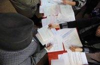 На Оболони в Киеве выдавали бюллетени подставным лицам