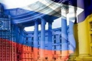 О разрыве дипотношений с Украиной речь не идет  - Кремль