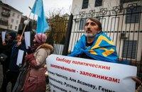 У Росії утримують понад 30 громадян України, - правозахисниця