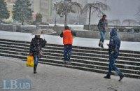 В четверг в Киеве обещают мокрый снег