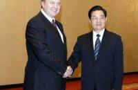 В Украину прибыл глава Китая