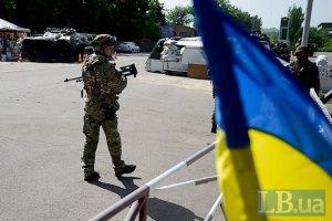 Над мэрией Красного Лимана поднят флаг Украины