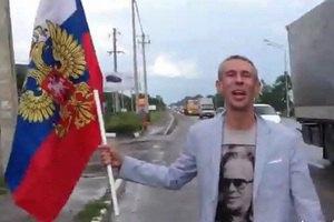 В СБУ объяснили, почему Панину позволили уехать в Россию