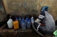 Красный Крест заявил о гуманитарной катастрофе в Йемене