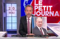 """Резолюцию в бельгийский парламент, призывающую снять санкции с России, подала """"виртуальная"""" партия"""