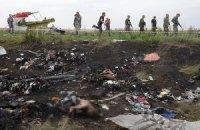 Боевики блокируют поезд с погибшими пассажирами Boeing-777