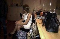 """Студентки в Сумской области занимались проституцией """"ради развлечения"""""""