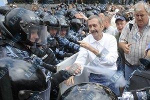 Могилев: применением слезоточивого газа милиция проявила гуманизм