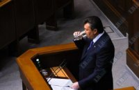 """Янукович подписал программу """"Питьевая вода Украины"""""""