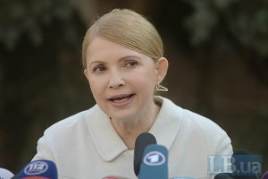 Тимошенко из Луганска подтвердила освобождение Мариупольского горсовета