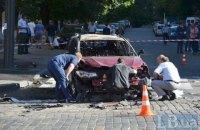 МВД обещает 200 тыс. гривен за информацию об убийстве Шеремета