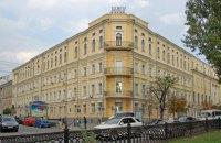 НПУ им. Драгоманова уволил доцента за фотосессию возле Кремля