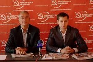 КПУ заявляет о нарушениях в ходе голосования в Запорожской области