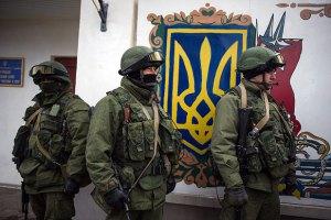 Штаты знали о планах Путина еще за неделю до событий в Крыму