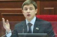Довгий объявил: БЮТ в Киевсовете возглавил Москаль