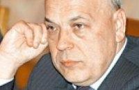 """""""Единый Центр"""" отменил июльский съезд"""