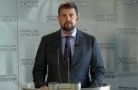 БПП осудил заявление своего нардепа о невиновном Иванющенко