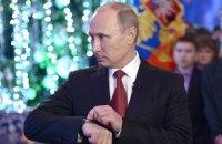 Путин отказался высылать американских дипломатов из России