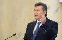 Янукович: в Украине будет царить законность