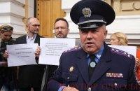 Суд отменил домашний арест экс-начальника одесской милиции по делу 2 мая