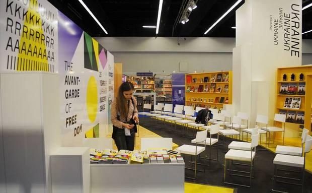 На Франкфуртському книжковому ярмарку почав роботу український стенд (фото)