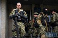 Боевики перехватили автобус с детьми-сиротами и везут их в Крым (обновлено)