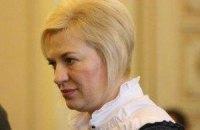 Против главы львовской «Свободы» возбудили дело