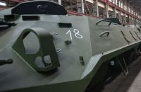 Киевский бронетанковый завод увеличит производство БТР в разы