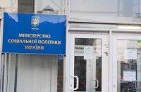 В Украине взято на учет 1,7 млн переселенцев