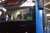 Киевское метро получило 10 вагонов после модернизации
