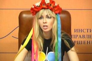 FEMEN за закон, который устанавливает ограничения на порнографию