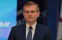 Вилкул выступил за расширение полномочий регионов