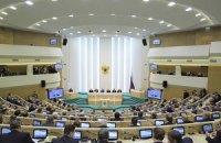Совет Федерации голосовал за ввод войск в Крым без кворума