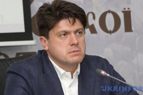 Депутату отБПП запретили выезд запределы государства Украины