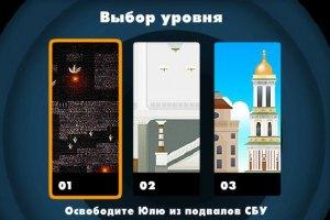 В компьютерной игре Путин спасает Тимошенко