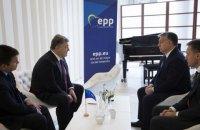 """Порошенко обсудил с Орбаном сотрудничество в формате """"Вышеградская четверка + 1"""""""