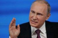 Спастись без Путина