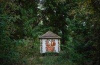 Путешествие на родину петриковской росписи