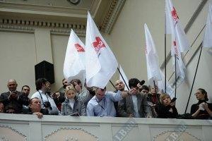 Оппозиция обсуждает проведение съезда до внеочередной сессии ВР