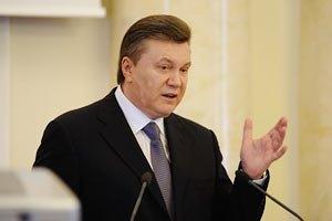 Янукович: сотрудничество с ЕС не должно разрывать связи со странами ТС