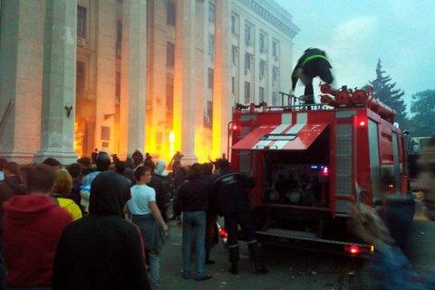 К расследованию событий 2 мая в Одессе привлекут европейских экспертов
