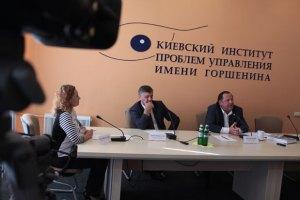 Підсумки сесійного тижня: проект бюджету-2012 та соціальні протести українців