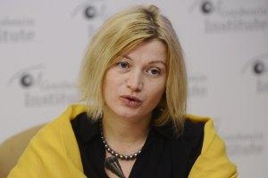 Оппозиция попросила Януковича выгнать из своей команды ксенофобов