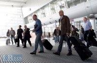 Таможенники немецкого аэропорта поддержали европейские стремления украинцев