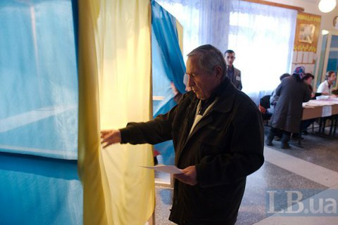 Выборы в Новоайдарский райсовет признаны несостоявшимися