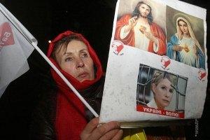 Тимошенко верит в высшую цель своего пребывания в тюрьме