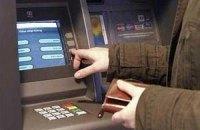 В Киеве похитили 500 тыс. гривен из двух банкоматов и подожгли два обменника