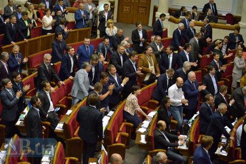 Рада отказалась включить законопроект оспецконфискации вповестку дня недели
